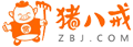 中国猪八戒网